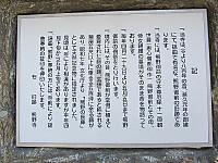 Img_0650_b
