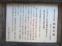 Img_0719_b