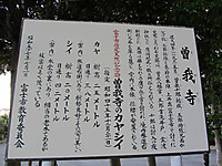 Img_0792_c