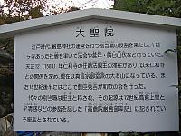 20121111224102f80