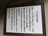 20121114140533e17
