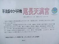 3_20121114104343bb0