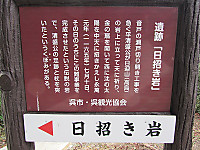 16_20121115023753781
