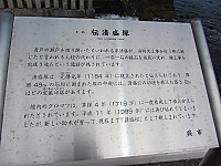 1_20121115022514091