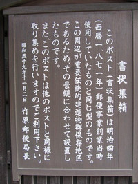 201211120153360c4