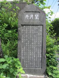 Img_7611_kamakura