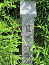 Img_7613_kamakura