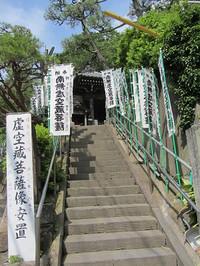Img_7615_kamakura