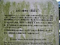 Img_5359_nasu