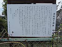Img_7991_okazaki