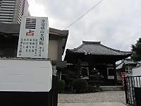 Img_8100