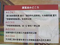 2_20141007_879426
