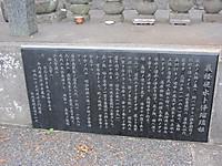 Img_8932_yoshitsune2