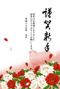Hituji10_5