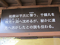 Img_8873