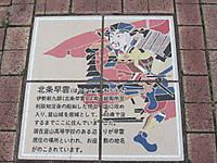Img_9547
