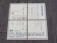 Img_9550