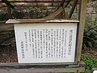 Img_1927_2