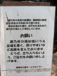 Img_4657